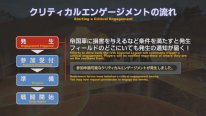 Final Fantasy XIV FFXIV patch 5.3 78 22 07 2020