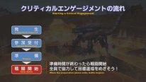 Final Fantasy XIV FFXIV patch 5.3 81 22 07 2020