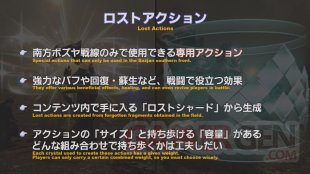 Final Fantasy XIV FFXIV patch 5.3 82 22 07 2020
