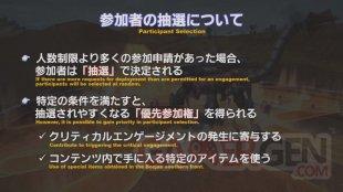 Final Fantasy XIV FFXIV patch 5.3 83 22 07 2020