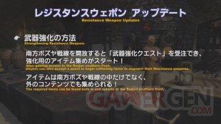 Final Fantasy XIV FFXIV patch 5.3 84 22 07 2020