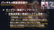Final Fantasy XIV FFXIV patch 5.4 06 09 10 2020