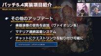 Final Fantasy XIV FFXIV patch 5.4 11 09 10 2020