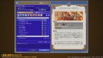 Final Fantasy XIV FFXIV patch 5.4 18 09 10 2020