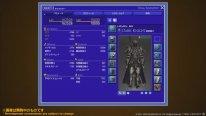 Final Fantasy XIV FFXIV patch 5.4 19 09 10 2020