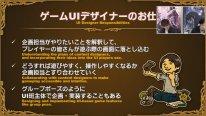 Final Fantasy XIV FFXIV patch 5.4 20 09 10 2020
