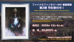Final Fantasy XIV FFXIV patch 5.4 24 09 10 2020