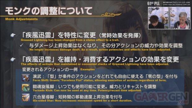 Final Fantasy XIV FFXIV patch 5.4 30 27 11 2020