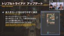 Final Fantasy XIV FFXIV patch 5.4 33 27 11 2020