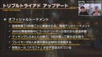 Final Fantasy XIV FFXIV patch 5.4 35 27 11 2020