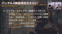Final Fantasy XIV FFXIV patch 5.4 37 27 11 2020