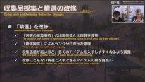 Final Fantasy XIV FFXIV patch 5.4 38 27 11 2020