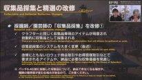 Final Fantasy XIV FFXIV patch 5.4 39 27 11 2020