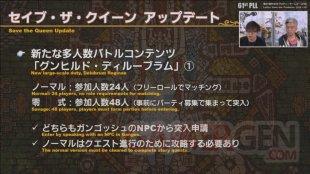 Final Fantasy XIV FFXIV patch 5.4 41 27 11 2020