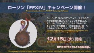 Final Fantasy XIV FFXIV patch 5.4 50 27 11 2020