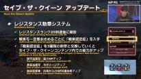 Final Fantasy XIV FFXIV patch 5.55 06 16 05 2021