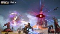 Final Fantasy XIV FFXIV patch 5.55 07 16 05 2021