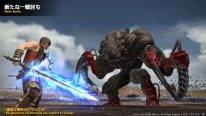 Final Fantasy XIV FFXIV patch 5.55 09 16 05 2021