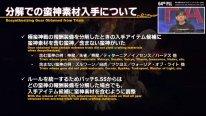 Final Fantasy XIV FFXIV patch 5.55 16 16 05 2021