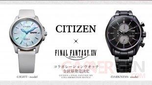 Final Fantasy XIV FFXIV patch 5.55 19 16 05 2021