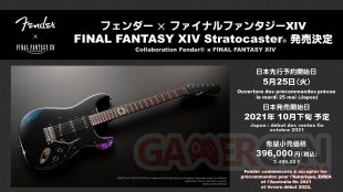 Final Fantasy XIV FFXIV patch 5.55 23 16 05 2021