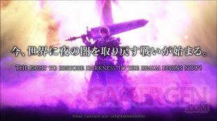 Final Fantasy XIV FFXIV Shadowbringers live screen 03 23 03 2019