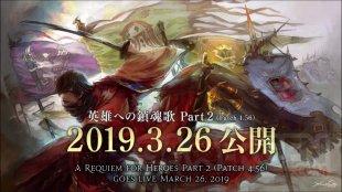 Final Fantasy XIV FFXIV Shadowbringers live screen 04 23 03 2019