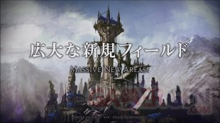 Final Fantasy XIV FFXIV Shadowbringers live screen 08 23 03 2019