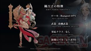 Final Fantasy XIV FFXIV Shadowbringers live screen 12 23 03 2019