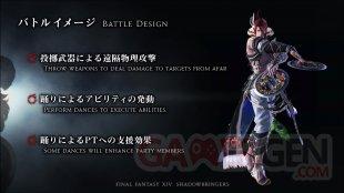 Final Fantasy XIV FFXIV Shadowbringers live screen 13 23 03 2019