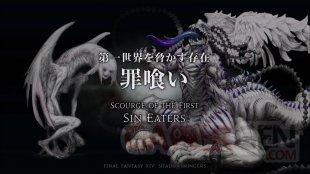 Final Fantasy XIV FFXIV Shadowbringers live screen 16 23 03 2019