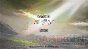 Final Fantasy XIV FFXIV Shadowbringers live screen 18 23 03 2019
