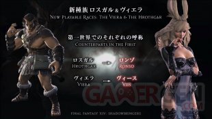 Final Fantasy XIV FFXIV Shadowbringers live screen 24 23 03 2019