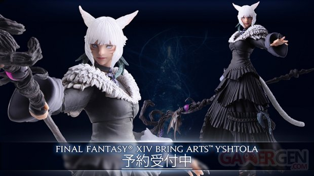 Final Fantasy XIV FFXIV Shadowbringers Yshtola Bring Arts 09 19 06 2020