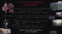Final Fantasy XIV FFXIV Stormblood screenshot livestream 08 18 02 2017