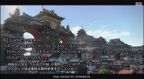 Final Fantasy XIV FFXIV Stormblood screenshot livestream 11 18 02 2017