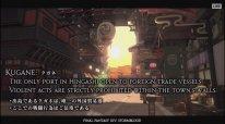 Final Fantasy XIV FFXIV Stormblood screenshot livestream 22 18 02 2017