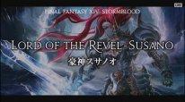 Final Fantasy XIV FFXIV Stormblood screenshot livestream 24 18 02 2017