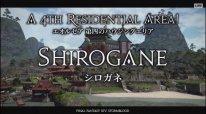 Final Fantasy XIV FFXIV Stormblood screenshot livestream 52 18 02 2017