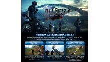 Final-Fantasy-XV_09-06-2015_Mise-a-jour-2-0_screenshot (1)