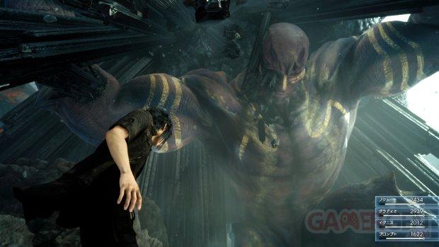 Final Fantasy XV 26.12.2014  (8)