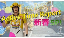 Final Fantasy XV Active Time Report image