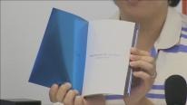 Final Fantasy XV Film Collections Box image screenshot 8