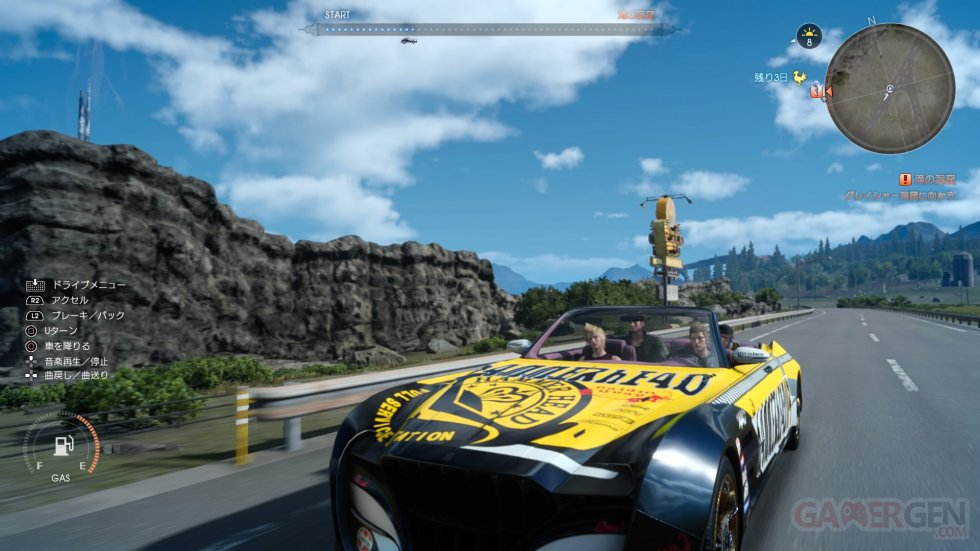 Final Fantasy XV Final Build (22)