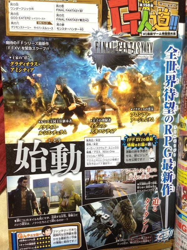 Final Fantasy XV scan Jump Cid