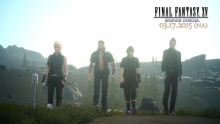 Final Fantasy XV version d'essai demo (5)