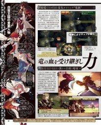 Fire Emblem If 05 2015 scan 4