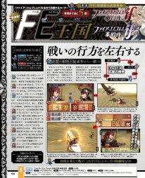 Fire Emblem If 05 2015 scan 6