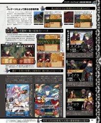 Fire Emblem If 05 2015 scan 9