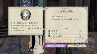 Fire Emblem Three Houses 17 13 02 2020